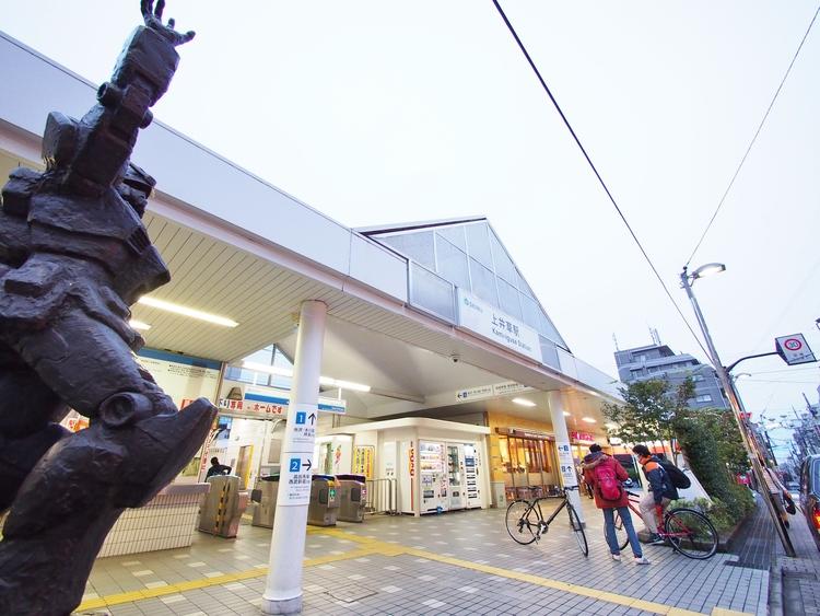 西武新宿線 上井草駅 まで1280m