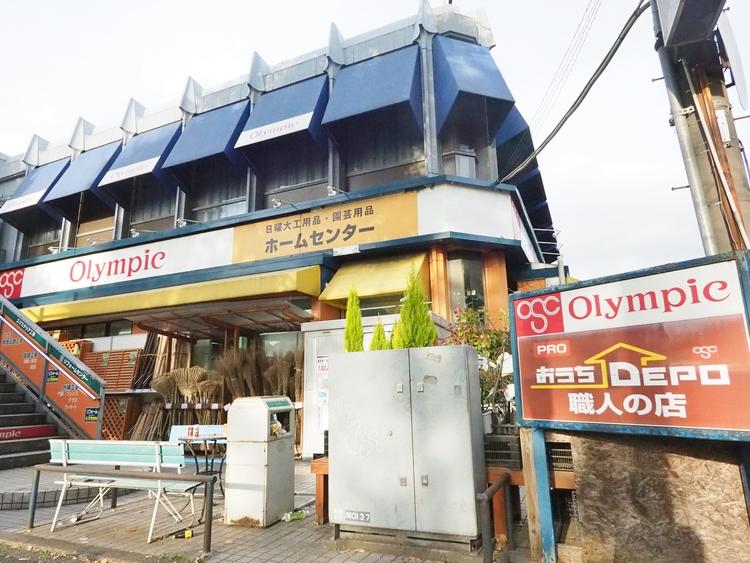 オリンピック関町店まで281m