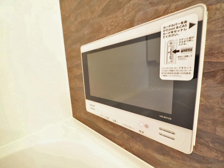 癒しの浴室にはTVが設置済みです