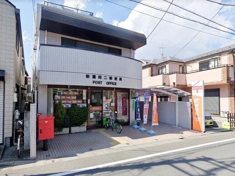 新蒲田二郵便局 徒歩5分 380m