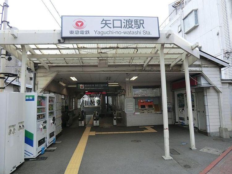 矢口渡駅 徒歩4分 240m