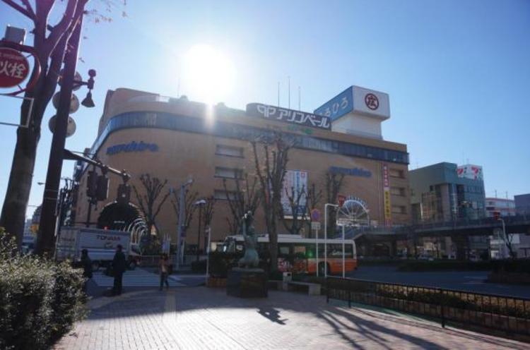 丸広百貨店上尾店まで1100m 営業時間10:00〜19:30