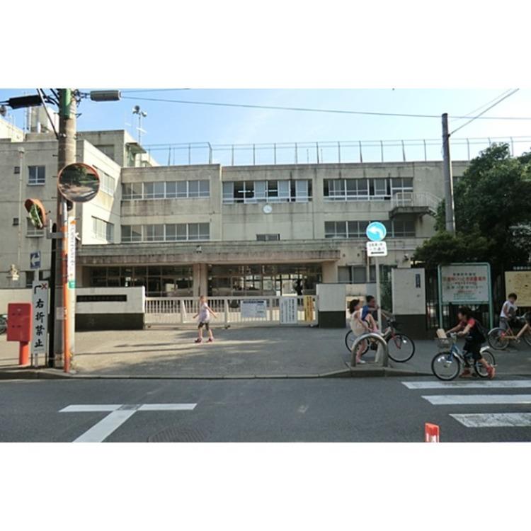 田無小学校(約610m)