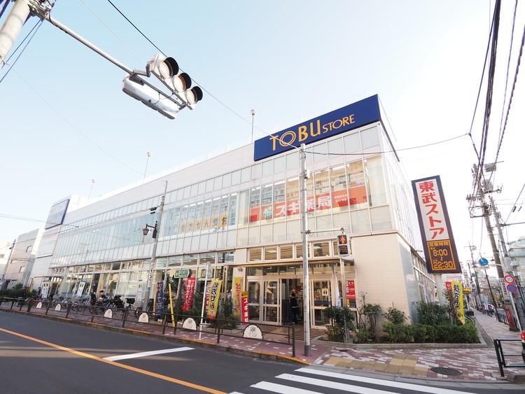 東武ストア豊玉店まで326m