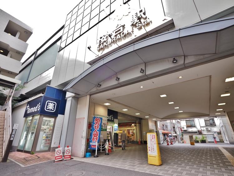 西武池袋線 桜台駅まで896m