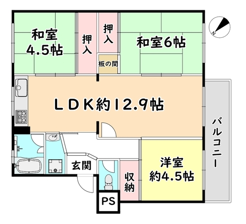 高倉台1団地 3号棟の物件画像