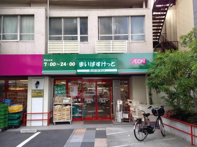 まいばすけっと中野弥生町3丁目店まで384m