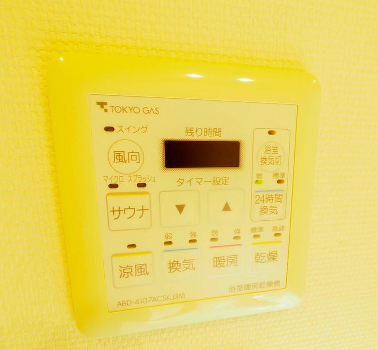 バスルームには浴室暖房乾燥機とミストサウナがついています。