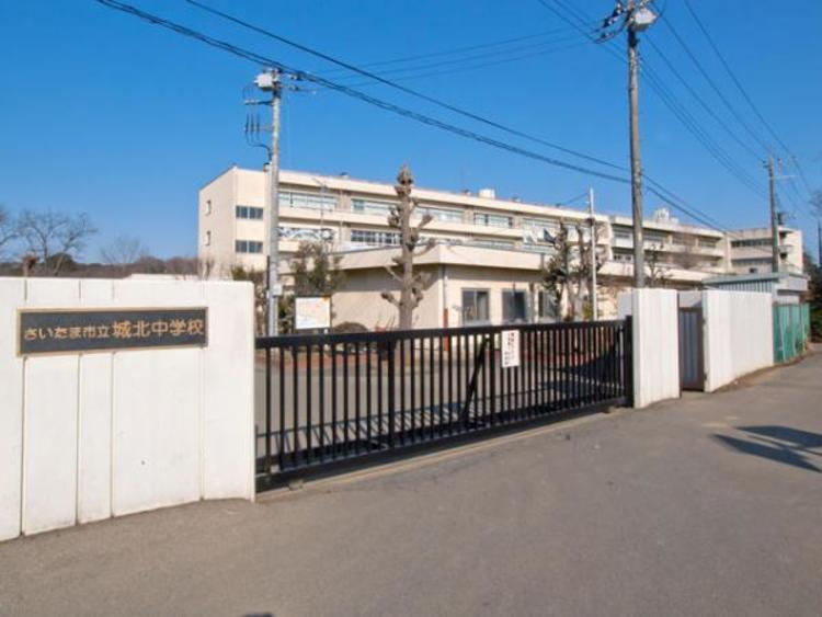 さいたま市立城北中学校 1561m