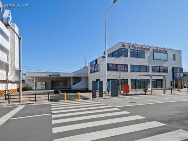 東武江戸川台駅 1500m