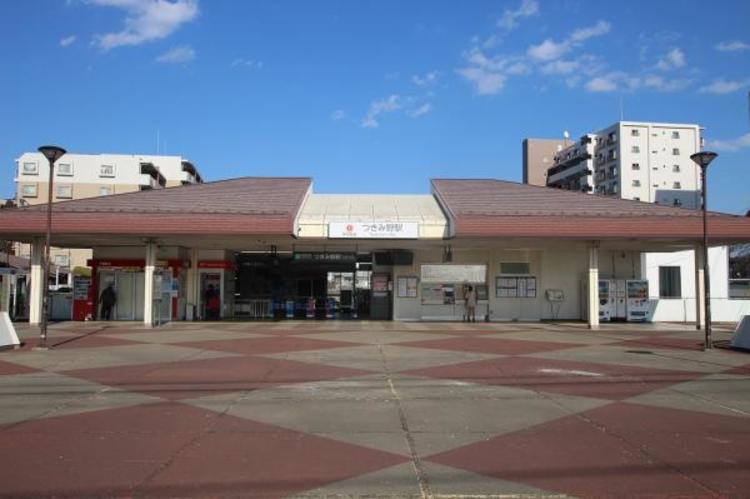 つきみ野駅まで約2200m