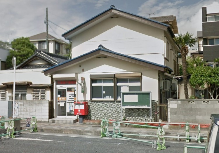千葉登戸郵便局