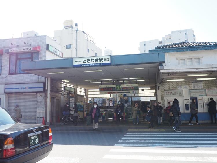 東武東上線 ときわ台駅 まで669m