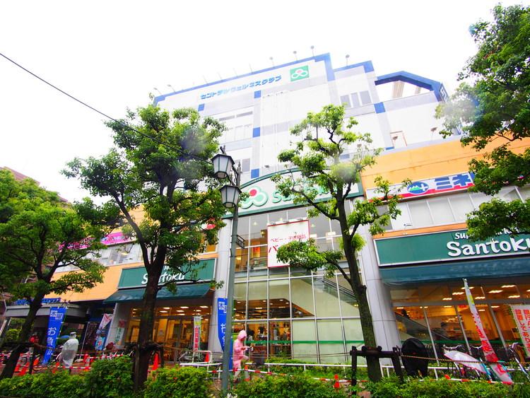 santoku(三徳)ときわ台店まで310m