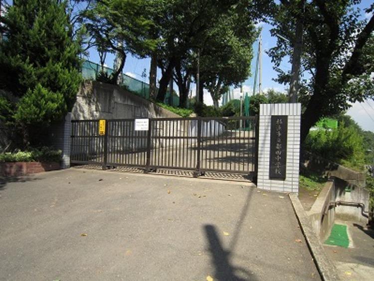横浜市立都田中学校 約550m