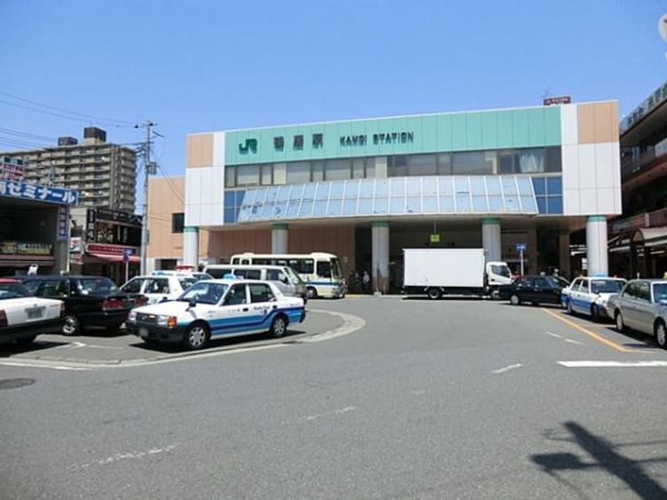 JR鴨居駅 約1600m