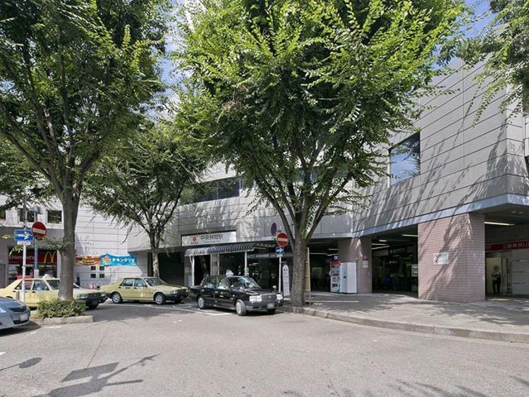 東急田園都市線「中央林間」駅  距離約400m