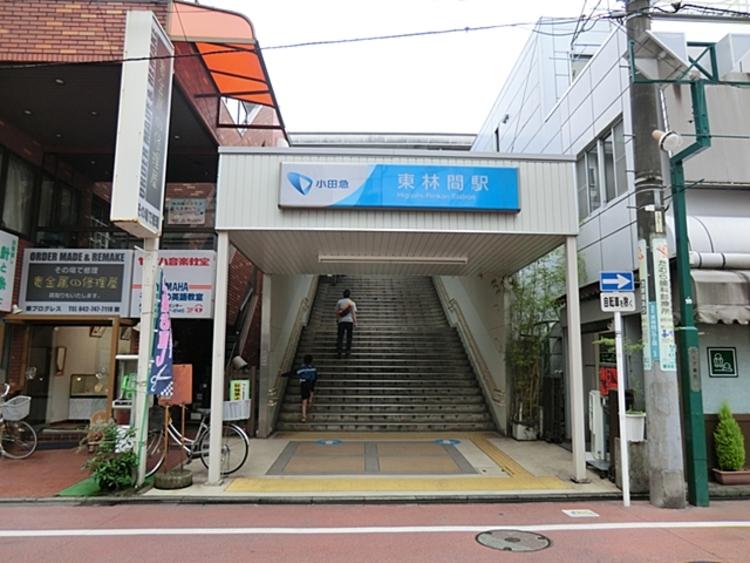小田急江ノ島線「東林間」駅 距離約400m