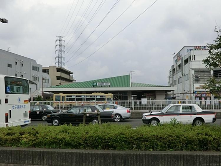 JR古淵駅 距離約720m