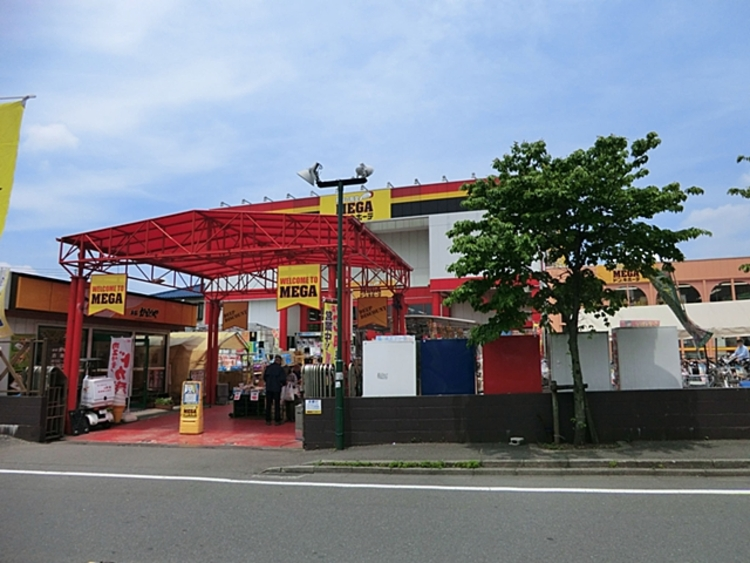 ドン・キホーテ古淵店 距離約350m