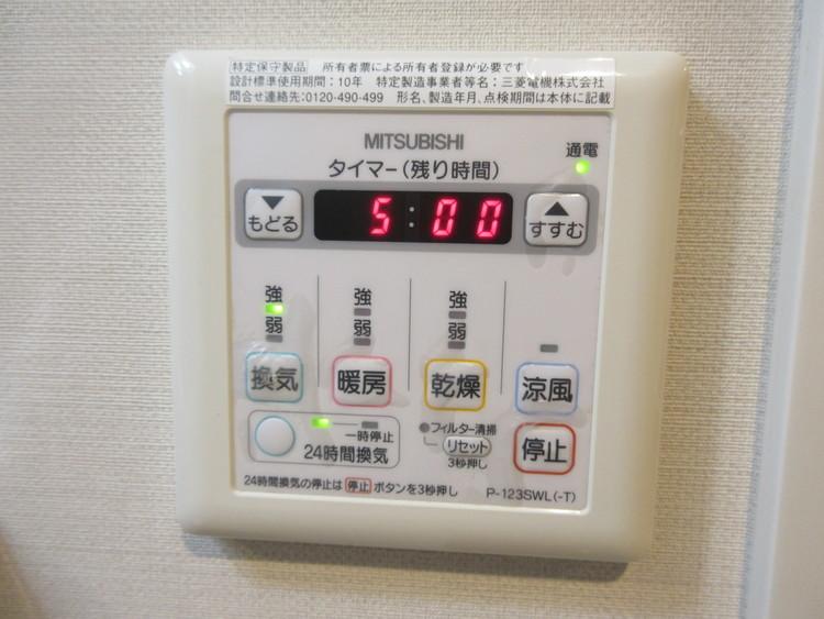 浴室乾燥機を使えば、天候や時間を気にせず、お洗濯物をしっかり乾かせます