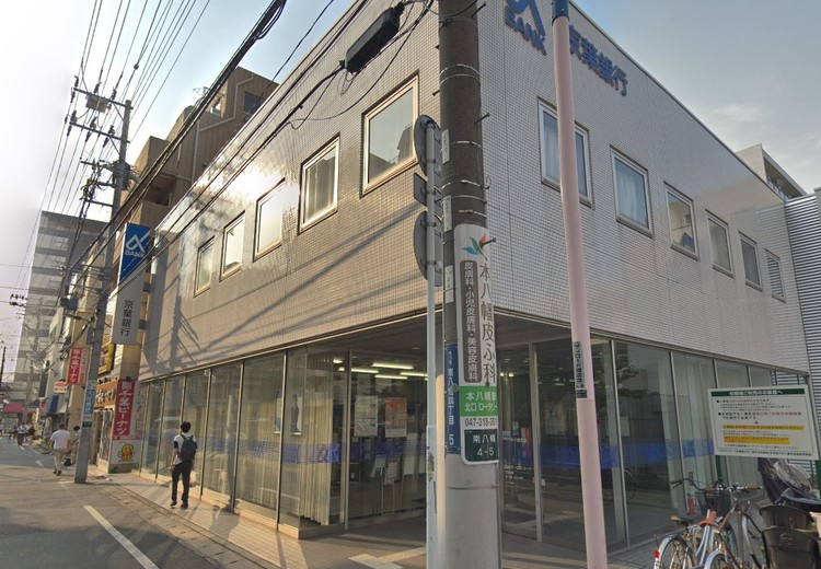 京葉銀行 本八幡支店