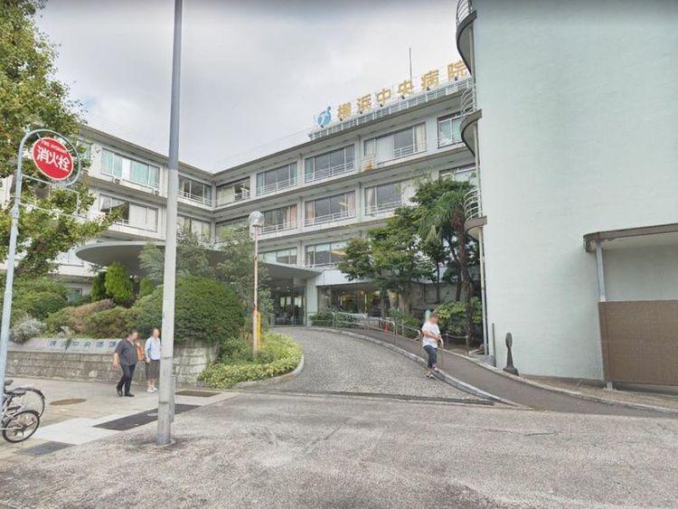 横浜中央病院 徒歩8分 600m