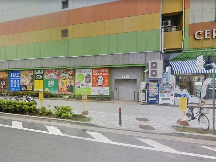 食品感あおば関内駅前店 徒歩8分 640m