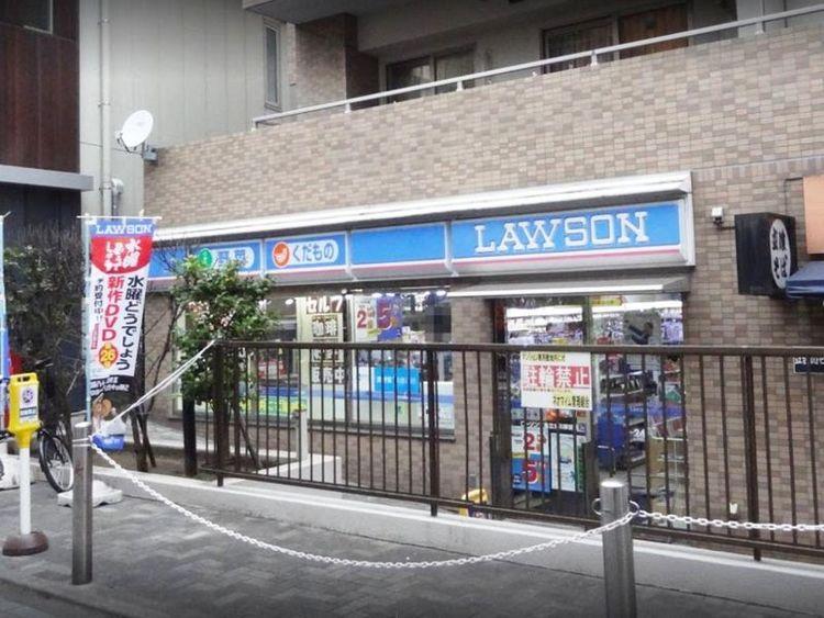 ローソン京急立会川駅前店 徒歩2分 130m