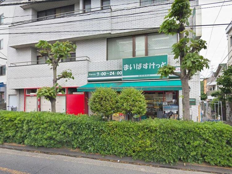 まいばすけっと立会川店 徒歩1分 80m