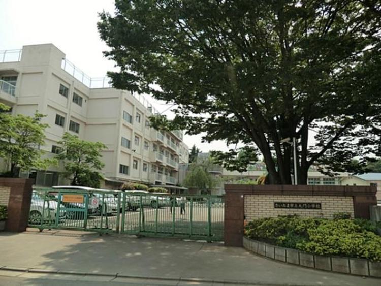 さいたま市立大門小学校690m