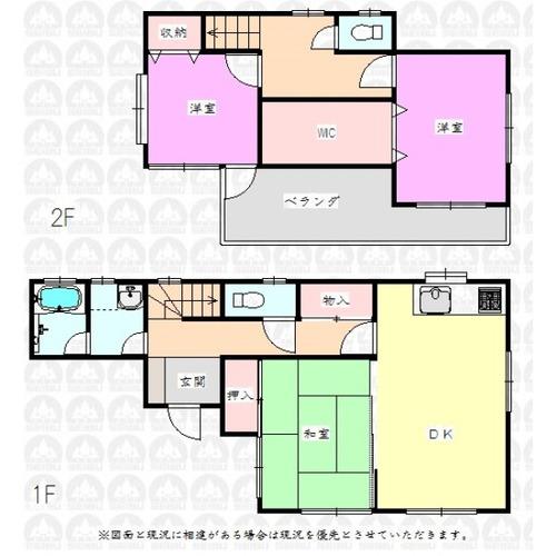 富士見市鶴瀬西3丁目 中古一戸建ての画像