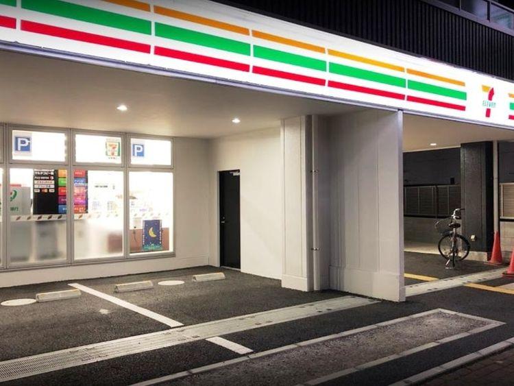 セブン‐イレブン大田区山王1丁目店 徒歩4分 290m