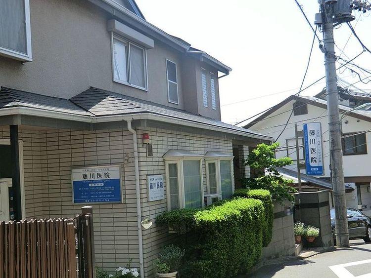 藤川医院 徒歩4分 290m