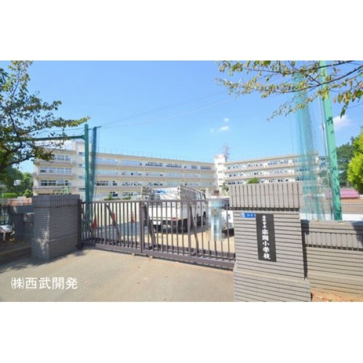宗岡小学校(約390m)