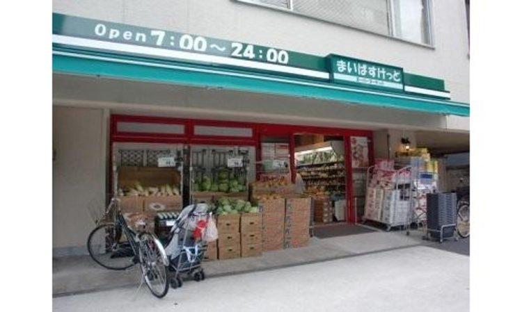まいばすけっと南大井3丁目店まで200m 「近い、安い、きれい、そしてフレンドリィ」 都市型小型食品スーパーマーケット。