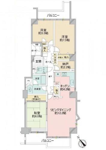 新多摩川ハイム1号棟の画像