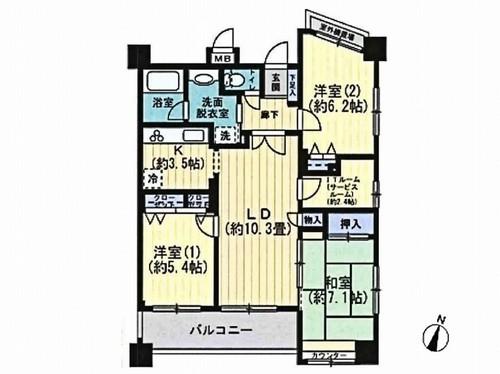 セザール川口幸町の物件画像