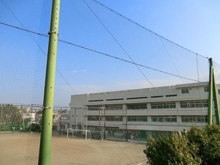 横浜市立平戸中学校 約1100m