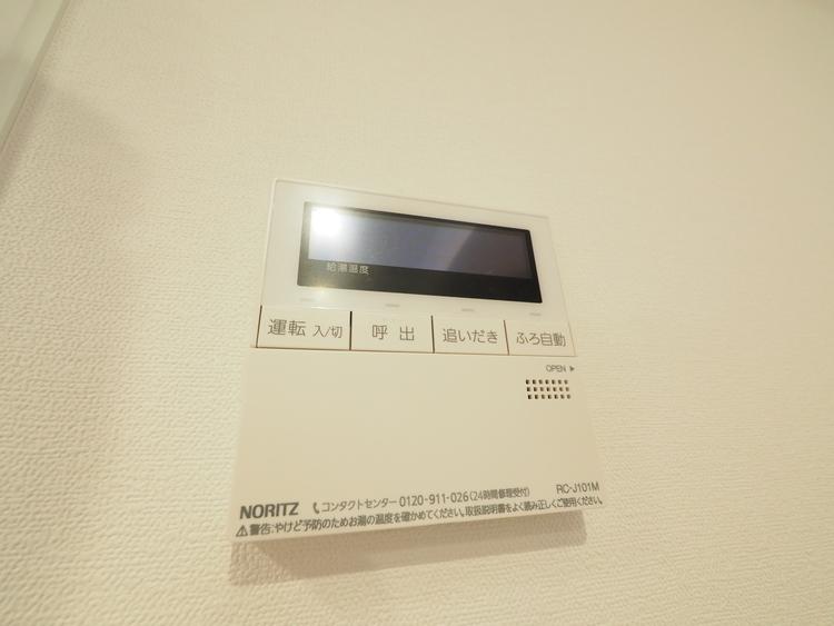 熱源機の作動状態、設定変更時に音声でお知らせするのでわかりやすく、誤操作なども防ぐことができます。