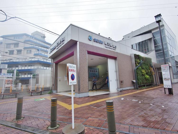 西武新宿線「野方」駅まで818m