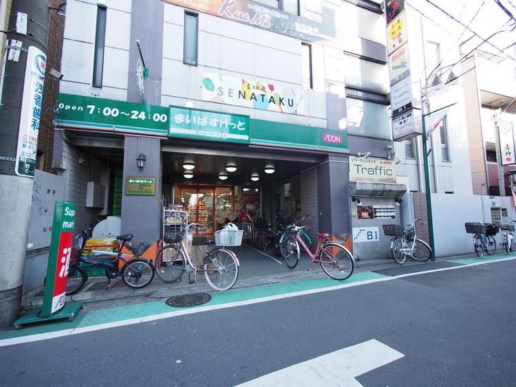 まいばすけっと 野方駅北口店まで489m