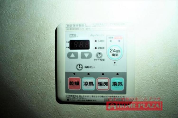 浴室乾燥機が付いているので、雨の日のお洗濯物もしっかり乾かせます!