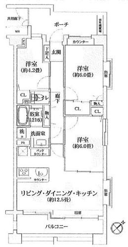 鶴見岸谷ガーデンハウスの物件画像