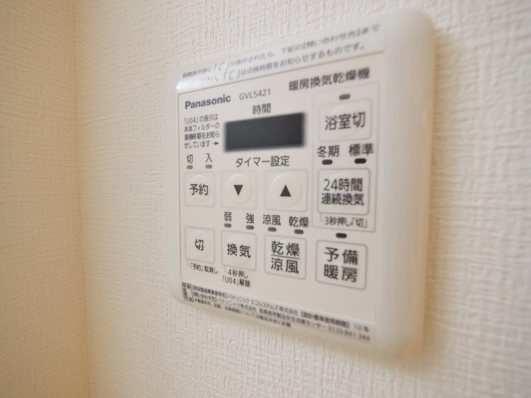 洗濯はもちろん、暖房機能も重宝している」そんな声を多く頂いている便利機能の浴室乾燥機付きです。