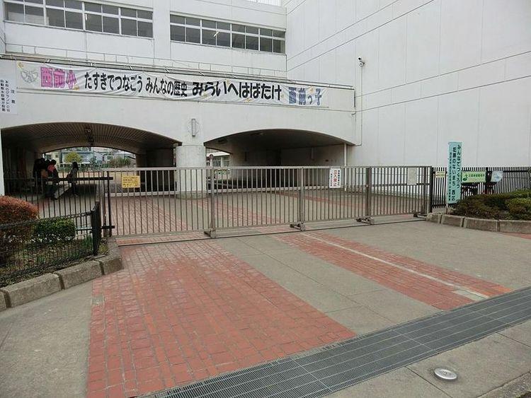 横浜市立西前小学校 徒歩6分 420m