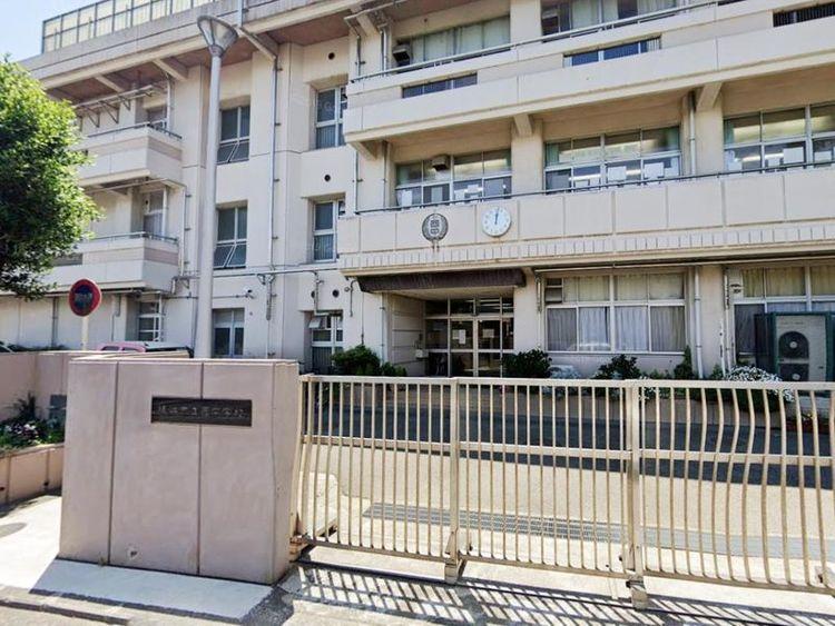 横浜市立西中学校 徒歩11分 850m