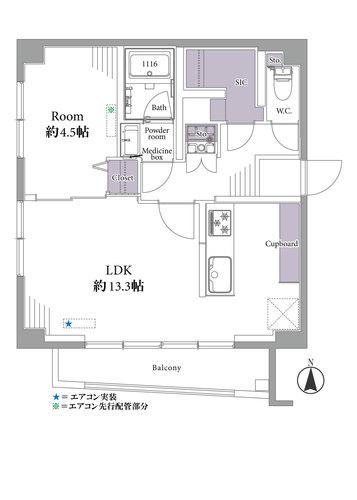 メゾン本駒込(703)の画像