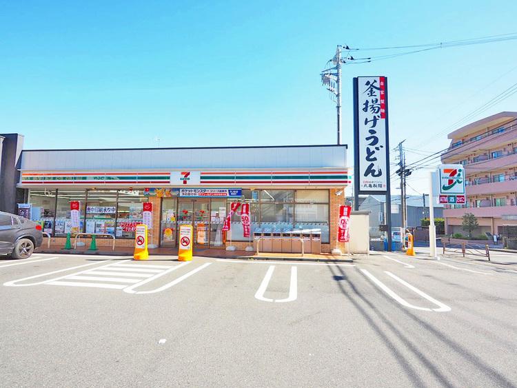セブンイレブン 川崎馬絹南店 距離350m