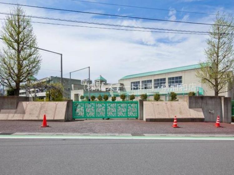 川口市立木曽呂小学校 約550m